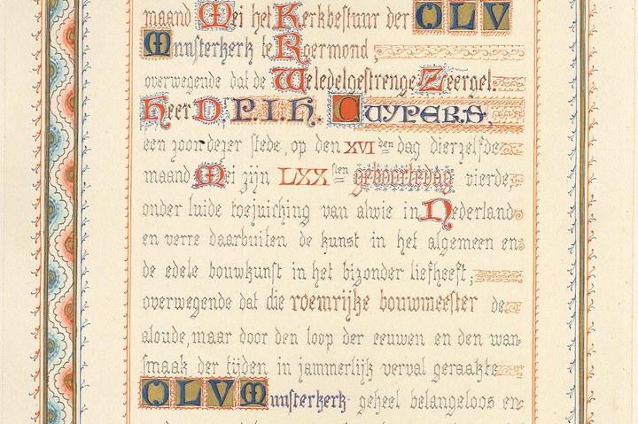 Oorkonde van het bestuur van de O.L.Vr. Munsterkerk Roermond aan P.J.H. Cuypers